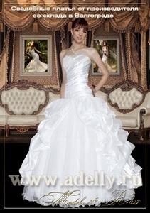 d596ff41053 Женская одежда и обувь - VOLGON.RU - Объявления Волгоград